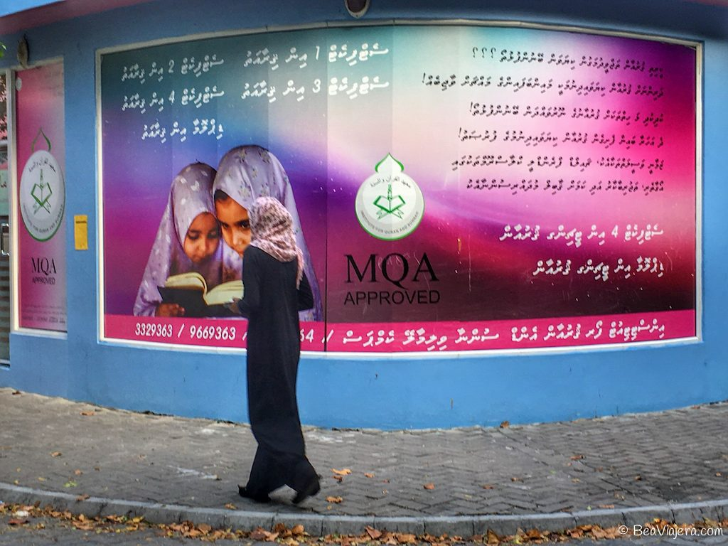 Maldivas económicas (pero igual de maravillosas)
