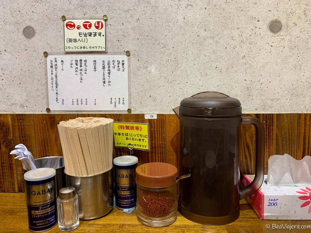 Anécdota en Tokio, esencia japonesa