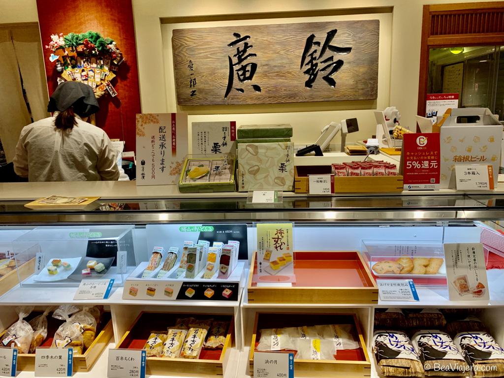 La maravillosa gastronomía japonesa